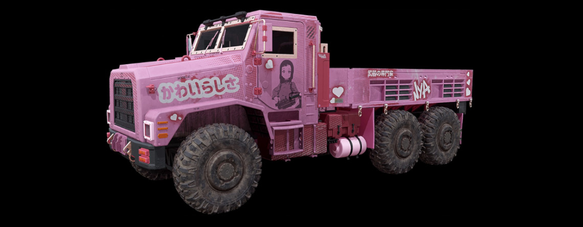 Pink Truck -Neues Update - Keine Helikopter mehr in CoD Warzone - Patch Notes - JOMIWE GAMING